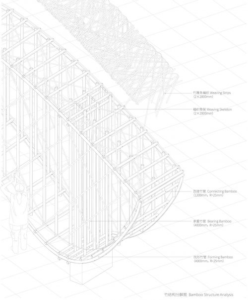 adf-web-magazine-bamboo-pavilion-lin-architecture-9.jpg