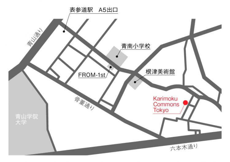 adf-web-magazine-karimoku-zaha-hadid-design-2.jpg