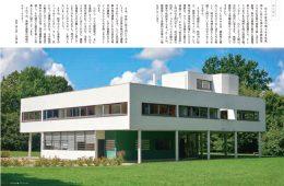 adf-web-magazine-modern-architecture-photo-book-11