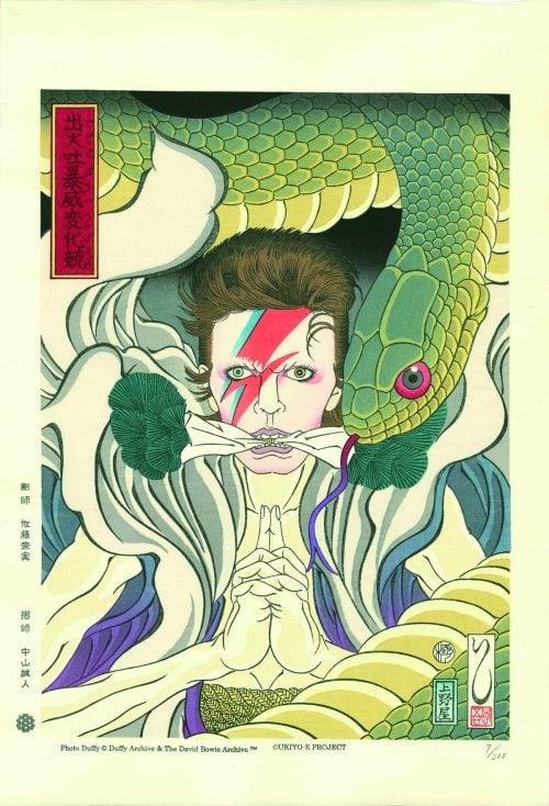 adf-web-magazine-ukiyoe-theater-from-paris-kadokawa-museum-6