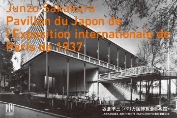 ADFWebMagazine-sakakura