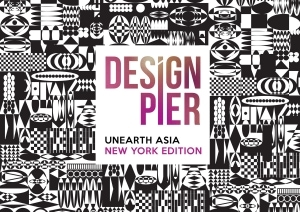 Designpier|NYC×Design 2019