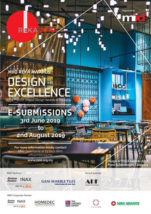 Reka Awards 2019 Design Excellence flyer