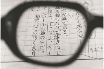 YonedaTomoko-topcollection