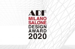 adf-adfmilanosalonedesignaward2020