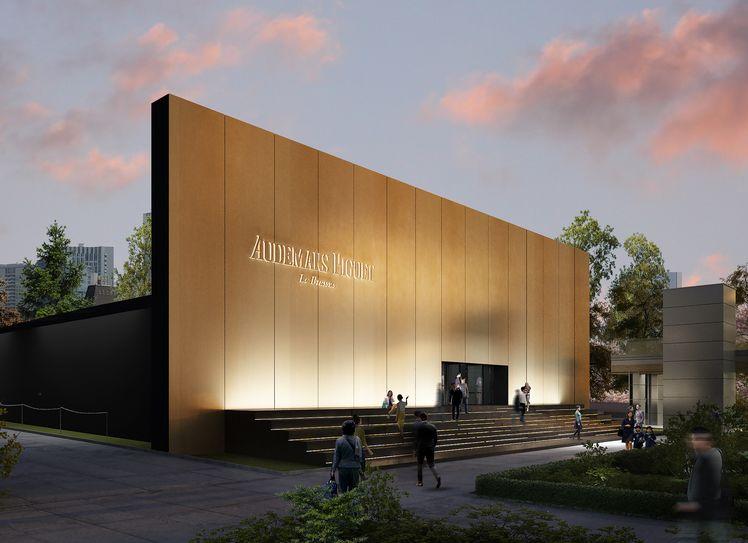 adfwebmagazine-AudemarsPigue