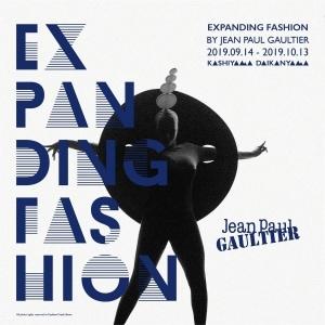 「EXPANDING FASHION by JEAN PAUL GAULTIER」|ジャンポール・ゴルチエ