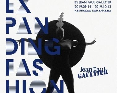 adfwebmagazine-JEAN-PAUL-GAULTIER-main