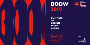 トーマス・ヘザーウィック- Thomas Heatherwick|BODW 2019