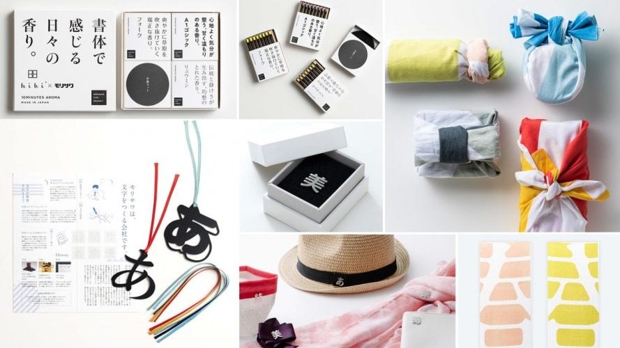 adfwebmagazine-morisawa-sub3
