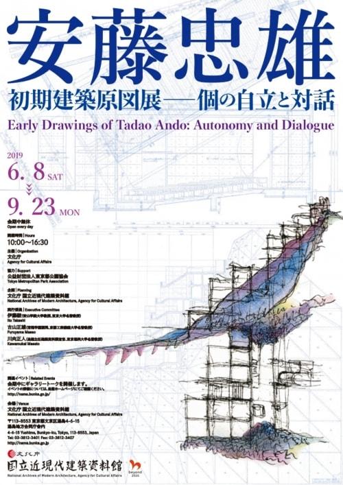adfwebmagazine-tadaoando-poster