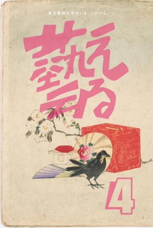 tasuyaariyama-sub5