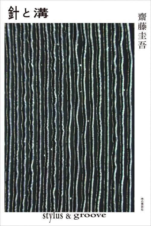 adfwebmagazine-tasuyaariyama-sub6