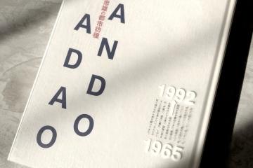 ADFWebMagazine23Jan01_ADF_shogo onodera_02