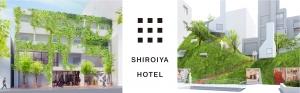 建築家藤本壮介の手によって再生するSHIROIYA HOTEL