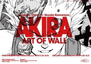 AKIRA ART OF WALL Katsuhiro Otomo × Kosuke Kawamura AKIRA ART EXHIBITION 渋谷PARCO