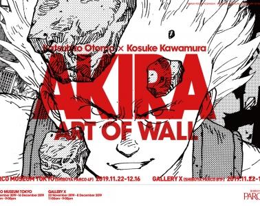 adfwebmagazine_Akira_Shibuya_Parco