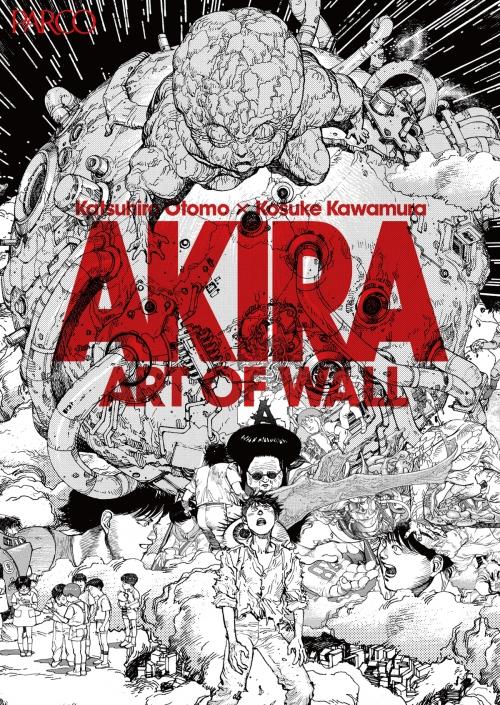 adfwebmagazine_Akira_Shibuya_Parco_main