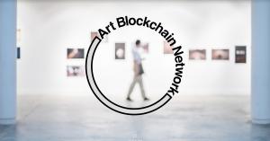 Art Blockchain Network  ホワイトペーパー公開|スタートバーン