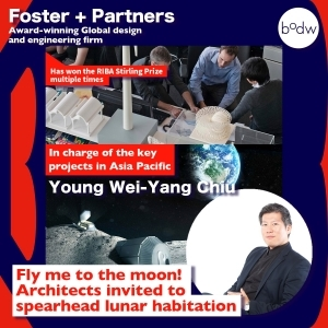 BODW 2019|Foster + Partners フォスター・アンド・パートナーズ