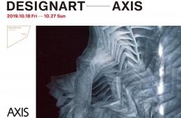 adfwebmagazine_DESIGNART_Axis