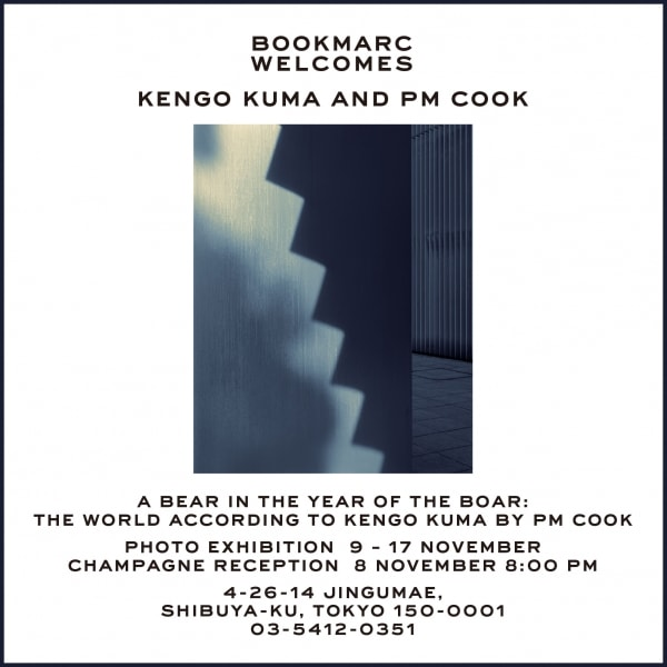 BOOKMARC_instagram
