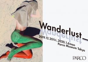 渋谷パルコ グループ展 Wanderlust