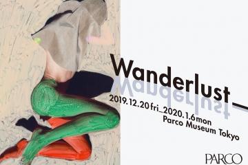 adfwebmagazine_Parco_Wanderlust_main