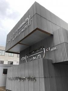 岡山発、現代美術アーティストと建築家によるA&Aプロジェクト