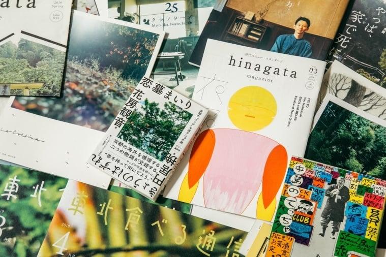 adfwebmagazine_chiiki-henshu_2