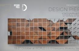 adfwebmagazine_designart-designpier