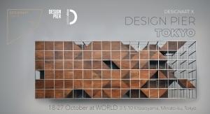 DESIGNART TOKYO 2019 × Design Pier