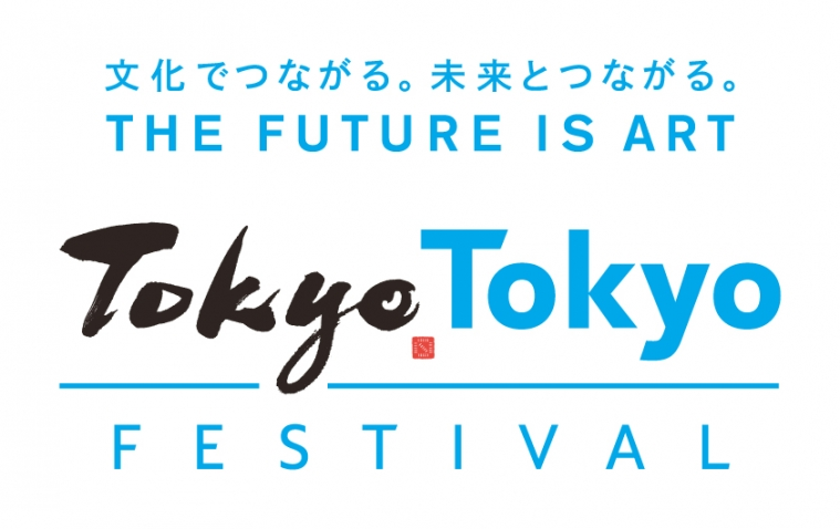dfwebmagazine_tokyotokyo