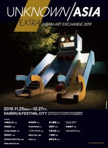 UNKNOWN ASIA EXTRA ASIAN ART EXCHANGE 2019|大阪 中之島