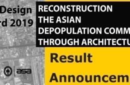 ASA-ADF-Design-Award2019