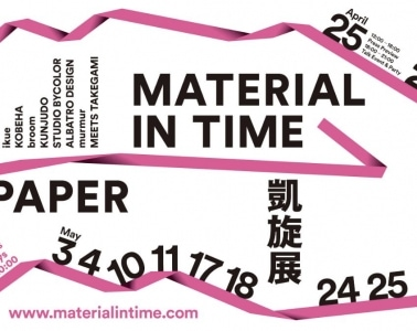 adfwebmagazine_MaterialinTime