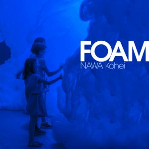名和晃平 『Foam』|金沢21世紀美術館